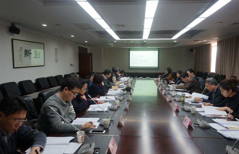 《上海绿色建筑发展报告(2015)》开题会召开