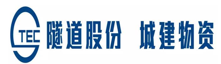 logo 标识 标志 设计 矢量 矢量图 素材 图标 704_206